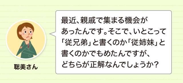 伯父」と「叔父」を使い分ける 似たもの漢字の使い分け | 書き分け ...
